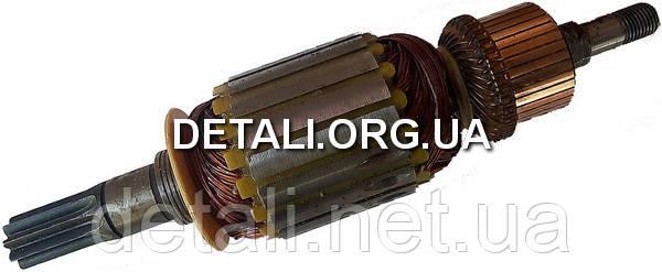 Якорь отбойный молоток (бетонолом) Титан ПМ-2050 (226*57 9-з прямо)