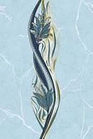 Плитка керамическая Golden Tile Александрия декор 200х300