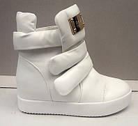 Модные белые сникерсы экокожа KF0403