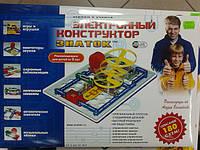 """Электронный конструктор """"Знаток"""", 180 схем"""