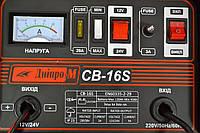 Зарядний пристрій ДНІПРО-М ВC-16,12/24в,120Ач, фото 1