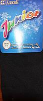 Гамаши детские хлопок махровые внутри Классик 450 Den 15В 84