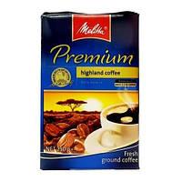 Кофе Melitta Premium, 250г