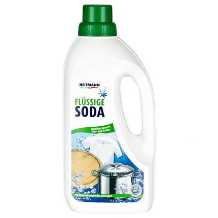 Жидкая сода Heitmann универсальное средство для уброки и стирки 1л , фото 2