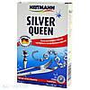 Средство для экспресс-очистки серебра Heitmann 150г 3 пакета