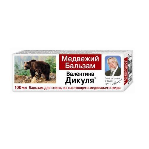 В.Дикуль Медвежий  бальзам 50мл