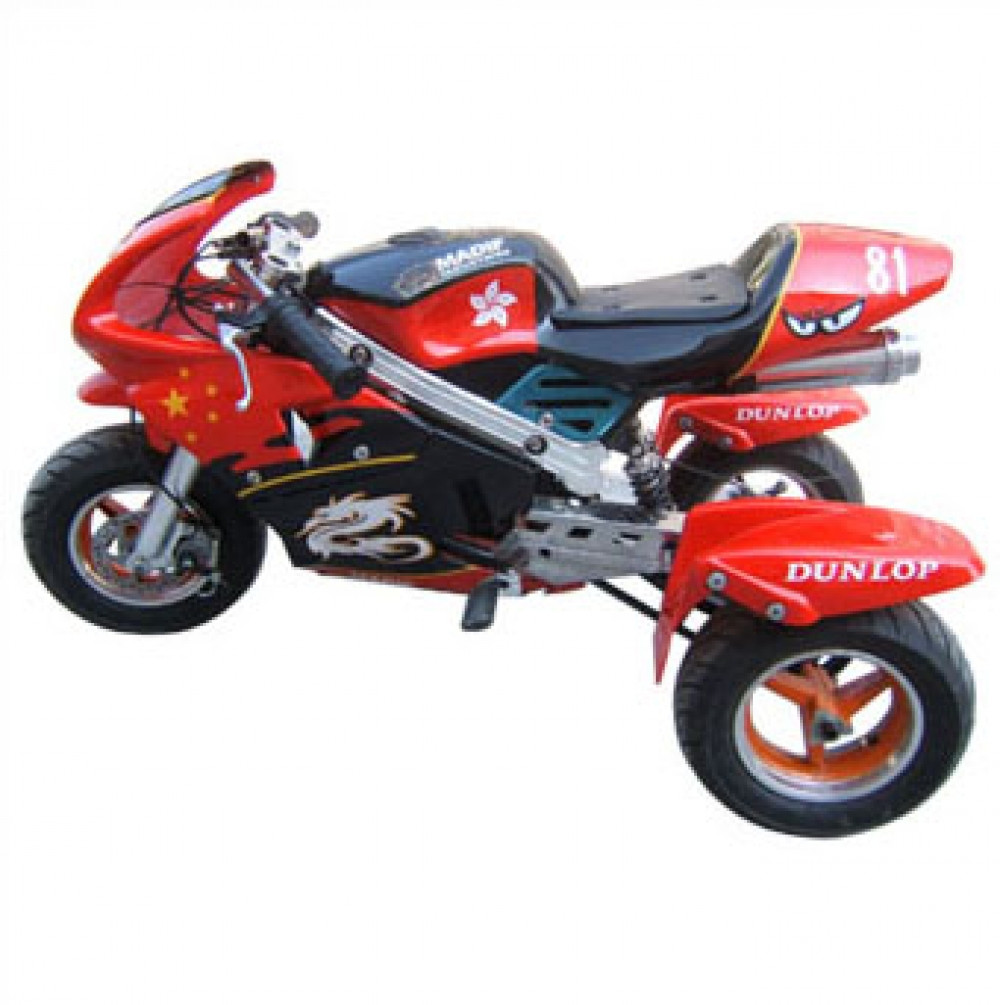 Трёхколёсный детский електрический HL-G69E (350W)Трайк