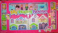 Мой счастливый дом