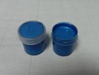 Краска акриловая металлик, синяя, 20мл