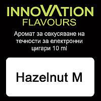 Ароматизатор Лесной орех (Hazelnut) 10 мл.