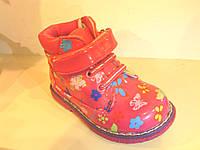 Осенние ботинки для девочек утеплитель флис размер 22-27