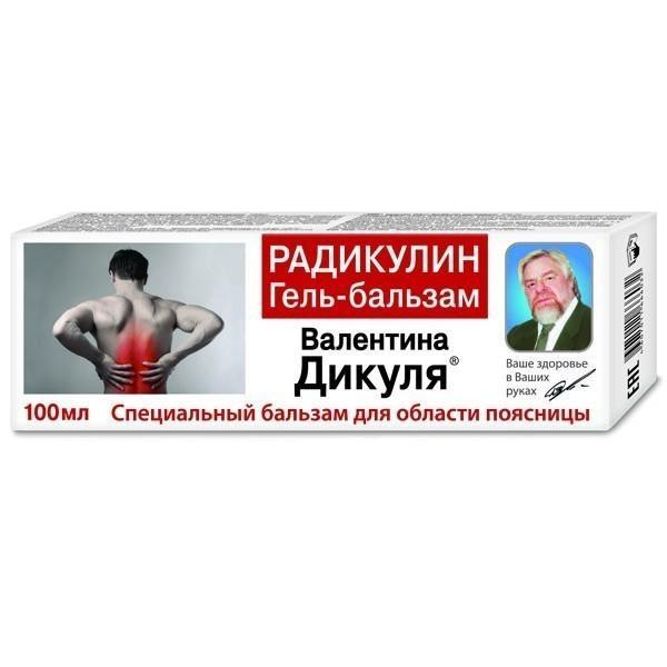 В.Дикуль Радикулин гель-бальзам 100мл