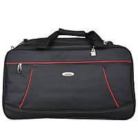 Удобная дорожная сумка 46 литров Members Unicorn Cabin Holdall 46 Black, 922584, черный