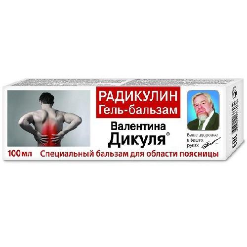 В.Дикуль Радикулин гель-бальзам 50мл