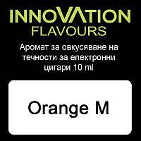 Ароматизатор Апельсин (Orange) 10 мл.
