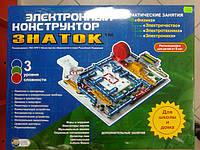 """Электронный конструктор """"Знаток"""", для дома и школы (REW-K007)"""