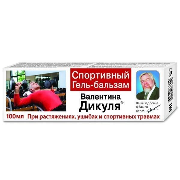В.Дикуль Спортивный гель-бальзам 100мл