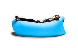 Надувной шезлонг диван мешок Ламзак Lamzac AIR CUSHION синий