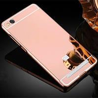 Чехол для Xiaomi Redmi 3 зеркальный розовый, фото 1