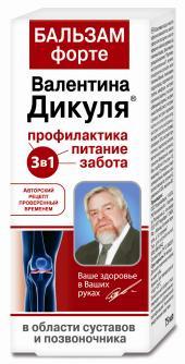 В.Дикуль Форте бальзам/суставов 75мл