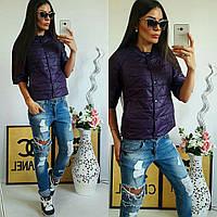 Куртка женская с рукавом 3/4, модель  202, баклажан