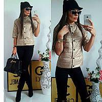 Куртка женская с рукавом 3/4, модель  202, беж