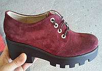 Туфли женские стильные на тракторной подошве натуральная замша бордовые