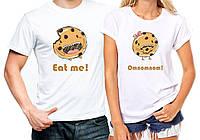 """Парные футболки """"Съешь меня"""""""