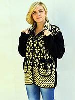 Качественный свитер женский большого размера