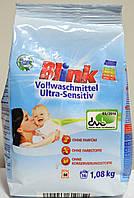 Стиральный порошок Blink Vollwaschmittel Ultra sensitive для детского белья 1080 гр