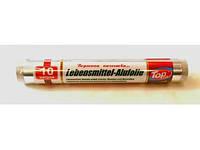 Фольга пищевая алюминиевая для запекания 10м/28см, толщина 10мкм