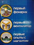 "Электронный конструктор ""Знаток"", REW-K060. Набор ""А"" (15 схем), фото 3"
