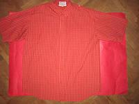 Рубашка Columbia XL