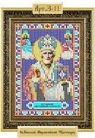 Схема бісером Св. Николай Мирликийский Чудотворец
