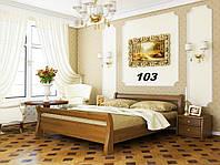 Кровать Диана двуспальная Бук Щит 103 (Эстелла-ТМ)
