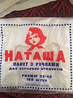 Пакеты майка Наташа (100 шт)/уп/ 105 грамм