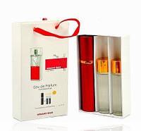 Подарочный парфюмерный набор с феромонами Armand Basi In Red (Арманд Баси ин Ред) 3x15 мл
