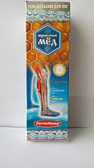Гель-бальзам для ног вены и суставы Муравьиный Мёд