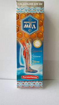 Гель-бальзам для ніг вени і суглоби Мурашиний Мед