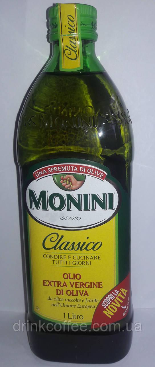 Оливкова олія MONINI Extra Vergine Classico Італія 1л
