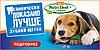 НОВИНКИ В ПРОДАЖЕ! Лакомства, игрушки и средства для чистки зубов собак ТМ Nylabone