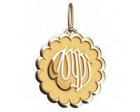 Красивый золотой кулон 585* пробы с символикой