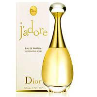 "Женские духи ""Christian Dior Jadore "" (100 мл)"