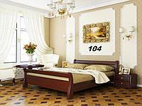 Кровать Диана двуспальная Бук Щит 104 (Эстелла-ТМ)