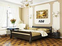 Кровать Диана двуспальная Бук Щит 106 (Эстелла-ТМ)