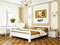 Кровать Диана двуспальная Бук Щит 107 (Эстелла-ТМ)