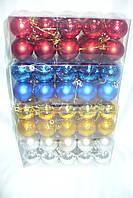 Елочные шарики 20 штук  4см