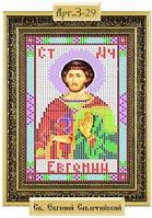 Схема бісером Св.Муч.Евгений Севастийский