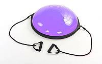 Bosu балансировочная платформа (пластик, резина, h-22 см, d-63 см, 6500 гр, 2 эспандера, цвета в ассортименте)