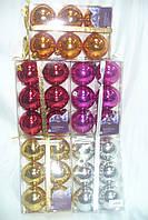 Елочные шары 6см 6 штук однотон